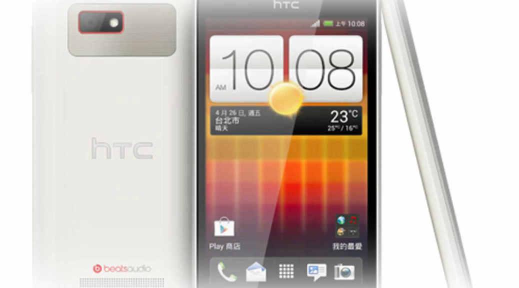 HTC-Desire-L-hd